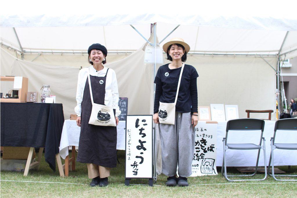 マーケット日和2019 -出店タイトル作成