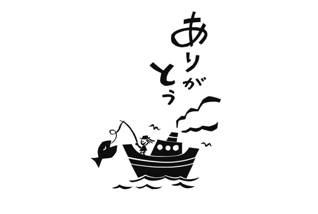 カステラ焼印/デカルネロカステ