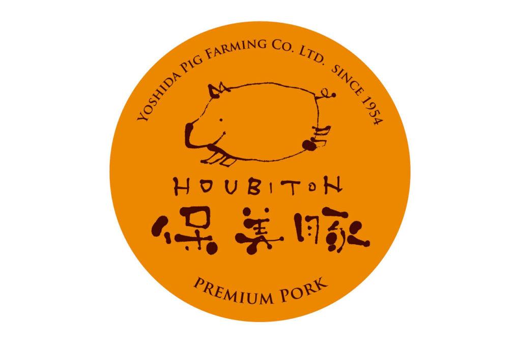 保美豚 イラストロゴ