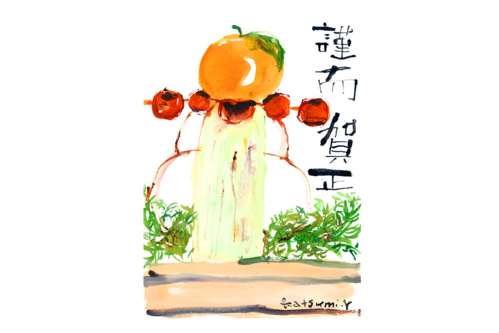 2015年元旦鏡餅/オリジナル