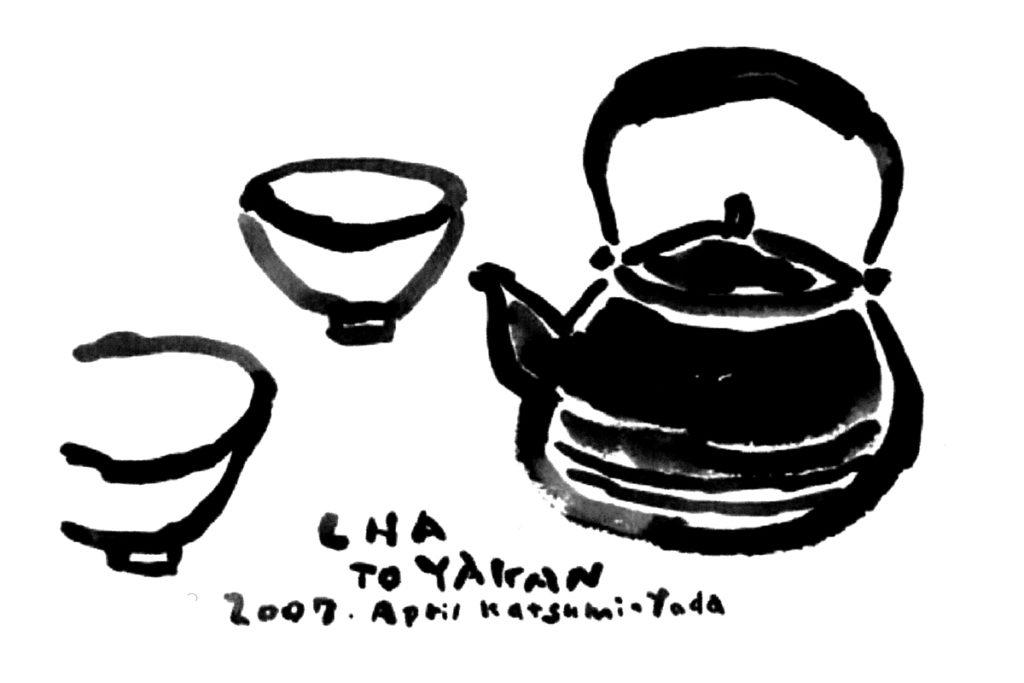 お茶タイム/オリジナル