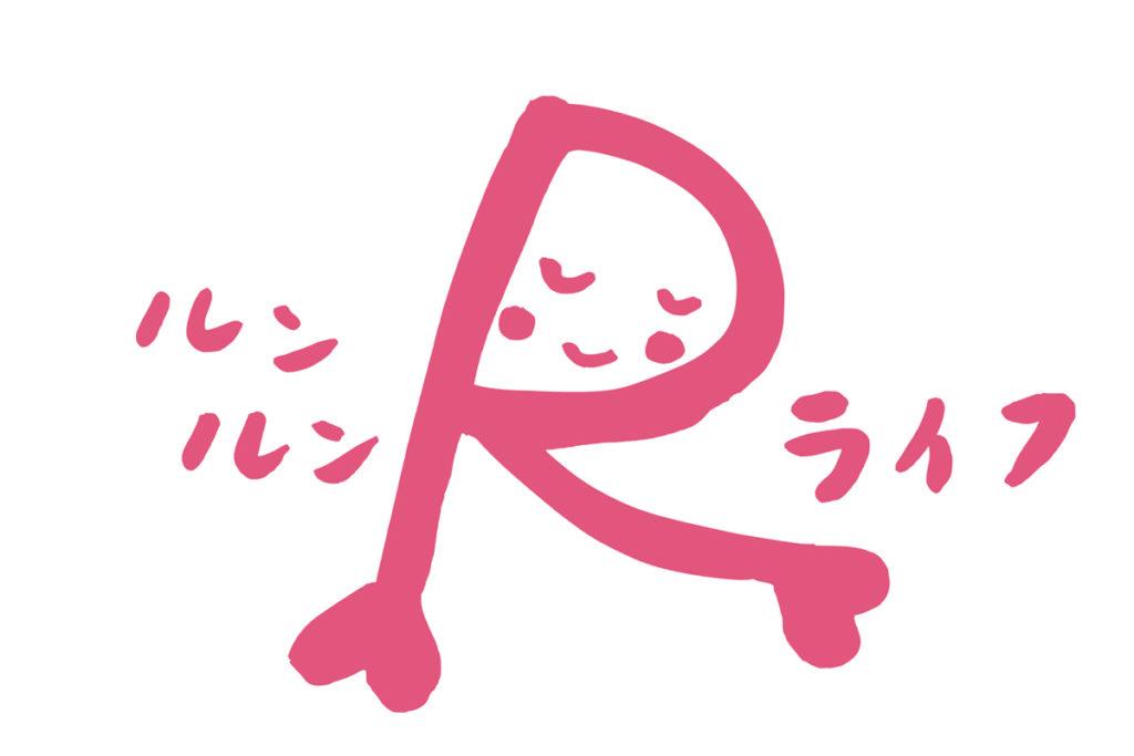 整体院ロゴ・プレゼン