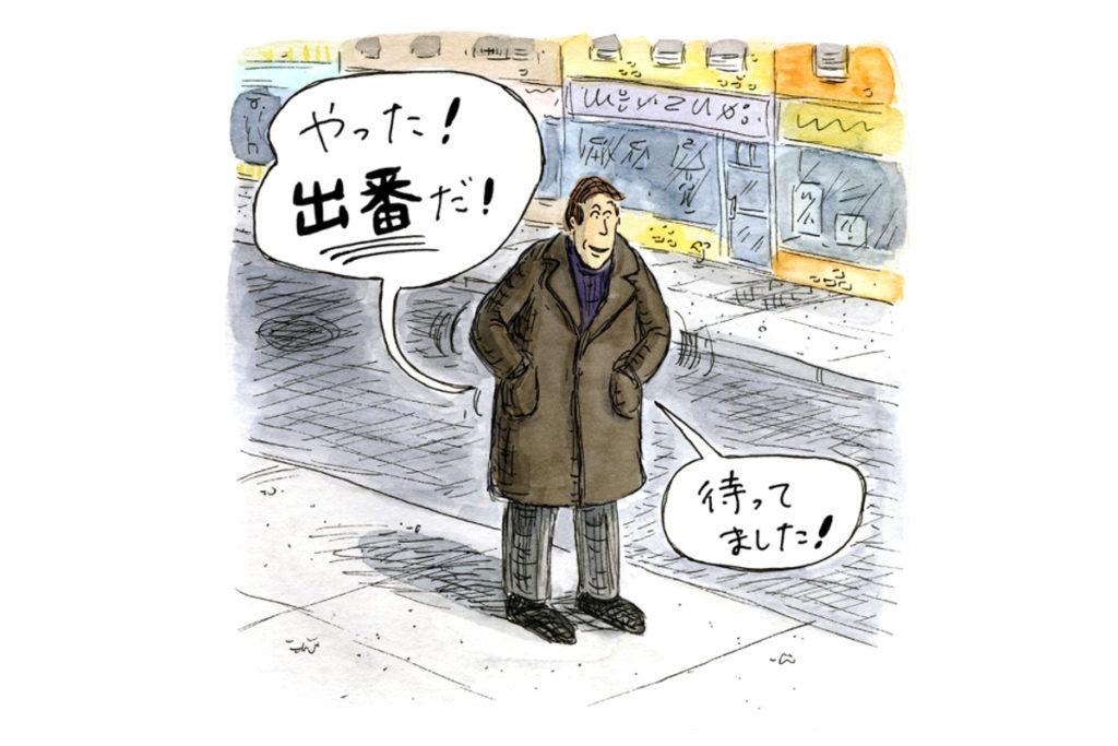 ウェブサイト手書き文字/銀座エルメス