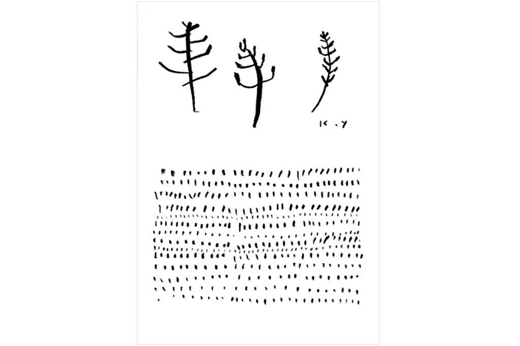 草ぐさ/オリジナルポストカード