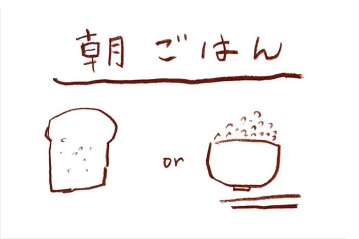 恵比寿イコッカekocaさんイベント