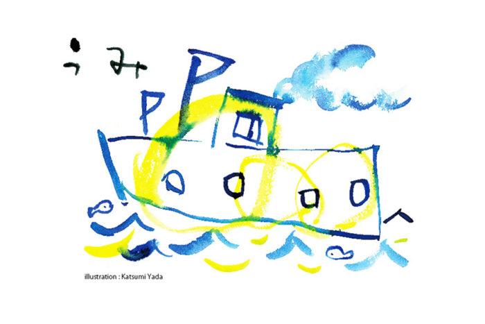 『いのちをつなぐ海のものがたり』出版記念展/チャラン・ポラン(横浜)
