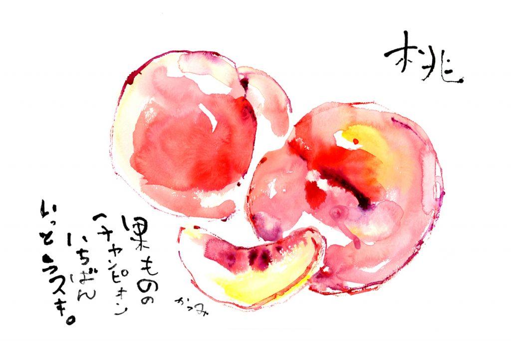 ももの絵/オリジナル