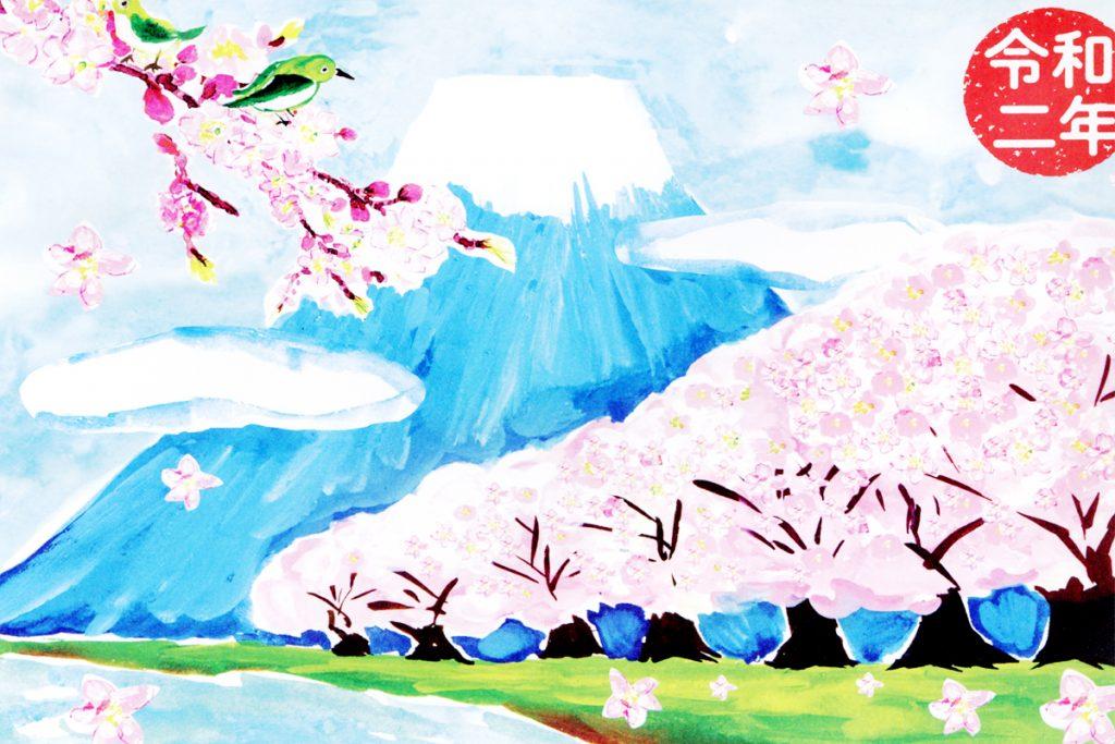 ちぎり絵キッド「富士山と桜」