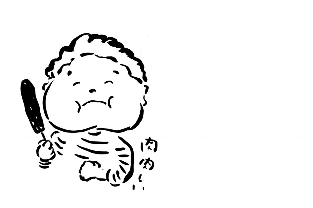 金田一秀穂氏〜挿絵連載/サライ(小学館)